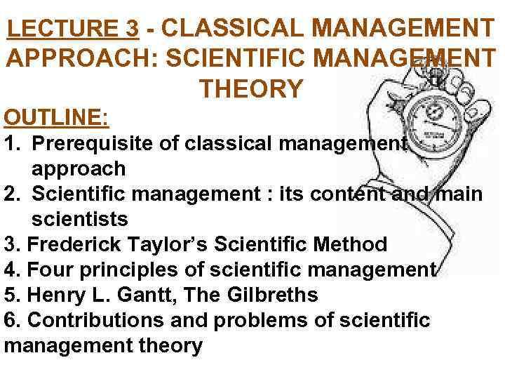 gilbreth theory