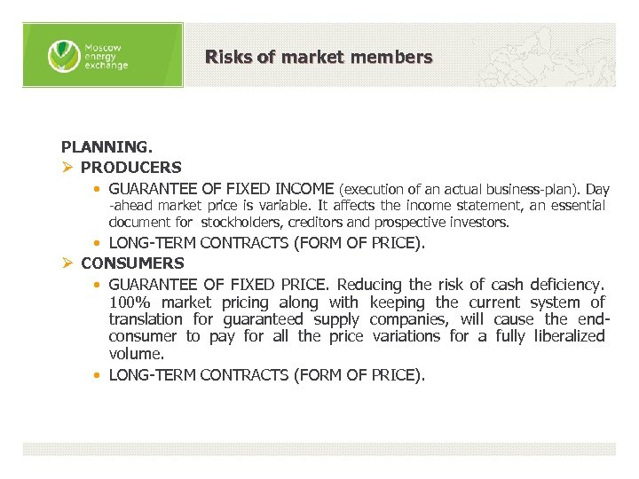 Risks of market members PLANNING. Ø PRODUCERS • GUARANTEE OF FIXED INCOME (execution of