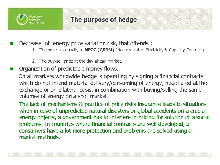 The purpose of hedge n Decrease of energy price variation risk, that offends :