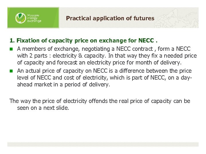 Practical application of futures 1. Fixation of capacity price on exchange for NECC. n