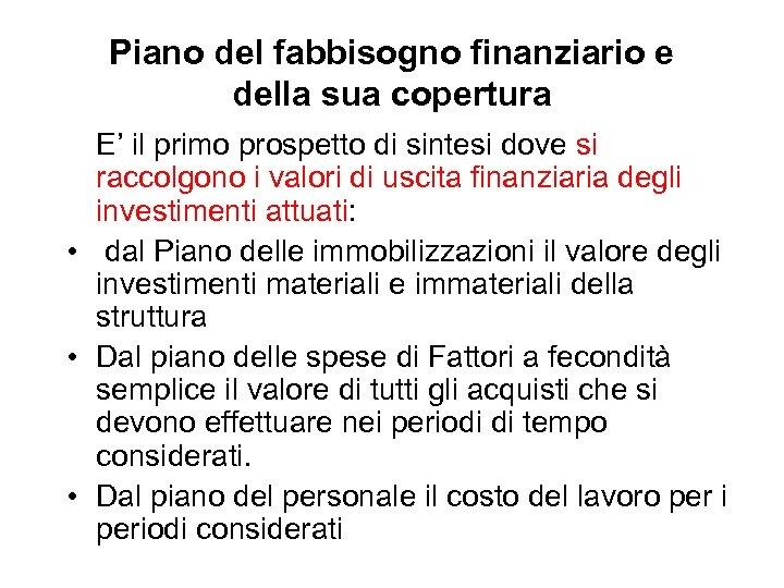 Piano del fabbisogno finanziario e della sua copertura E' il primo prospetto di sintesi