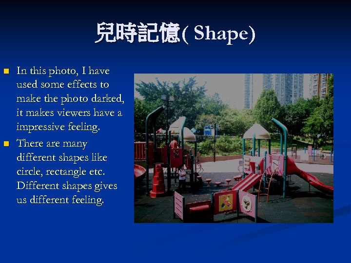 兒時記憶( Shape) n n In this photo, I have used some effects to make