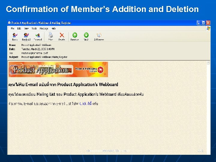 Confirmation of Member's Addition and Deletion chaweeww@cementhai. co. th 113