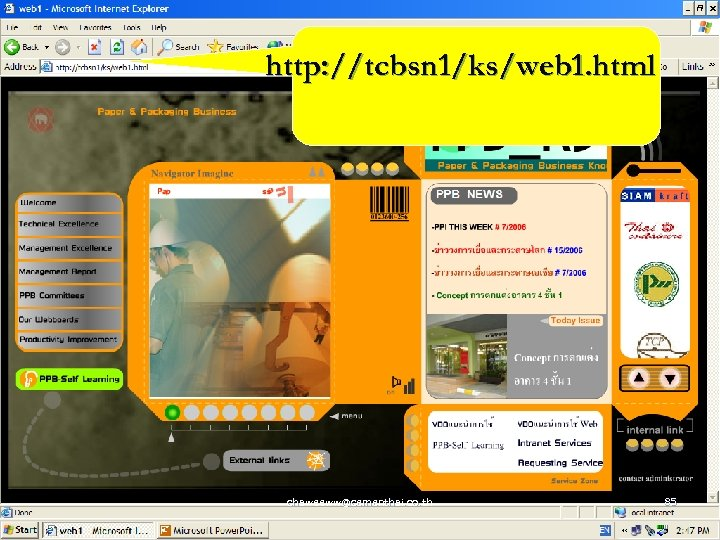 http: //tcbsn 1/ks/web 1. html chaweeww@cementhai. co. th 85