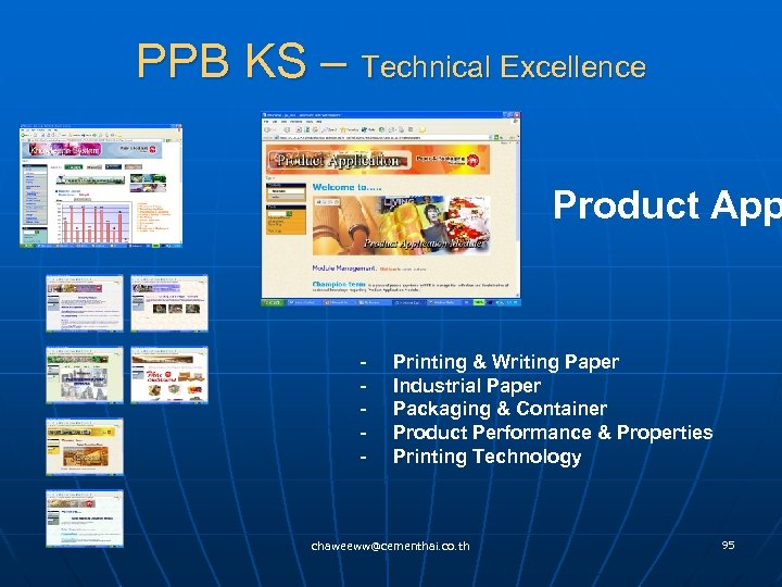 PPB KS – Technical Excellence Product App - Printing & Writing Paper - Industrial