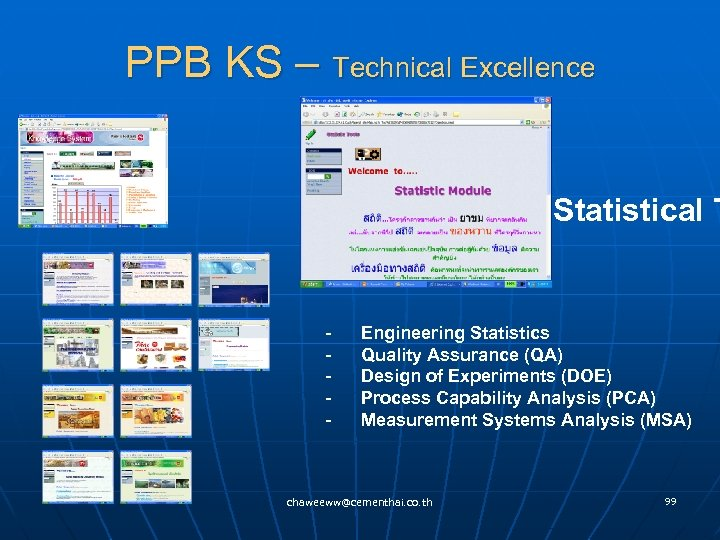 PPB KS – Technical Excellence Statistical T - Engineering Statistics - Quality Assurance (QA)
