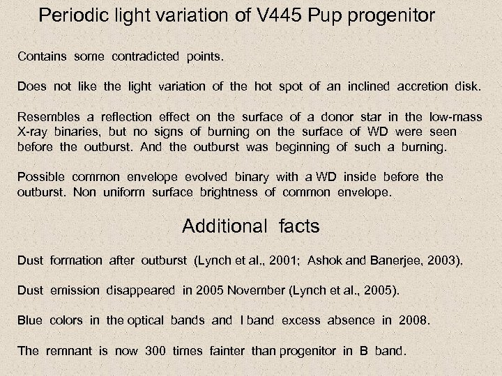 Periodic light variation of V 445 Pup progenitor Contains some contradicted points. Does not