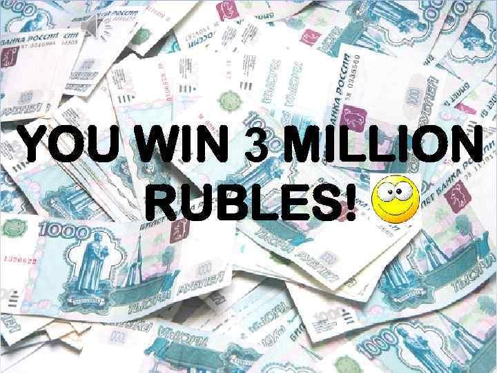 YOU WIN 3 MILLION RUBLES!