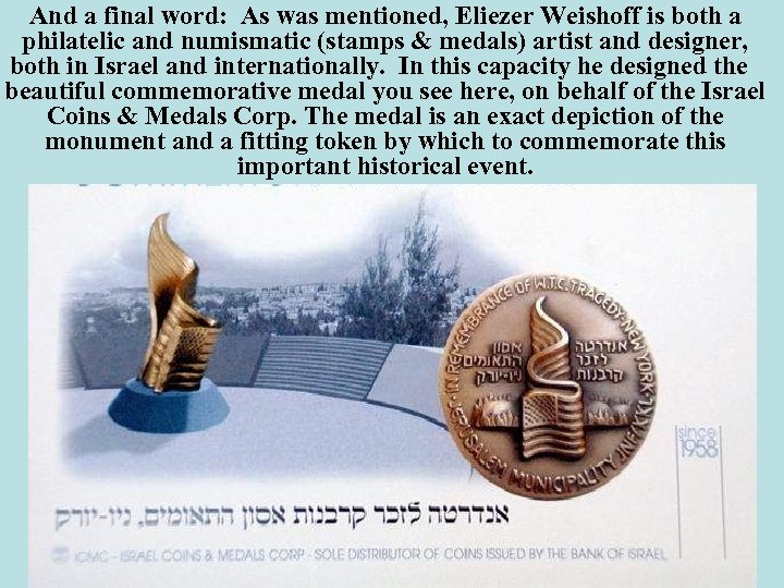And a final word: As was mentioned, Eliezer Weishoff is both a philatelic and