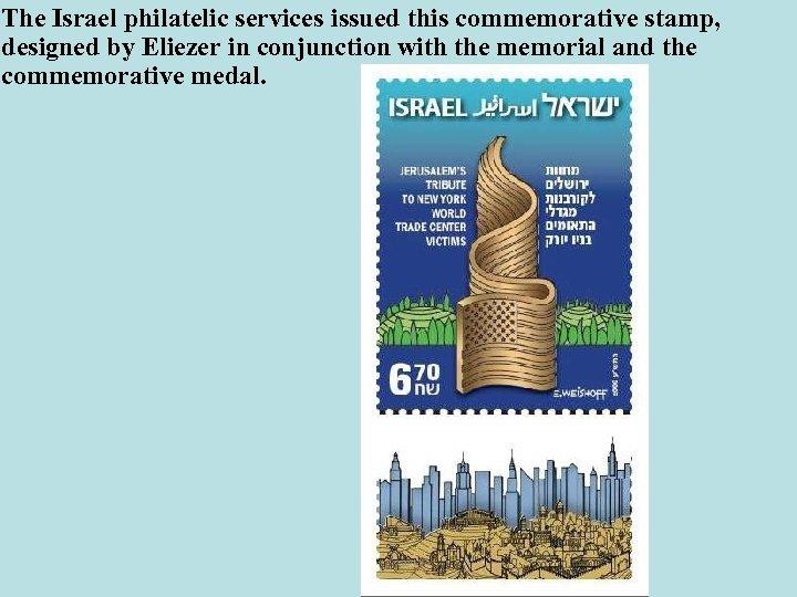 The Israel philatelic services issued this commemorative stamp, designed by Eliezer in conjunction with