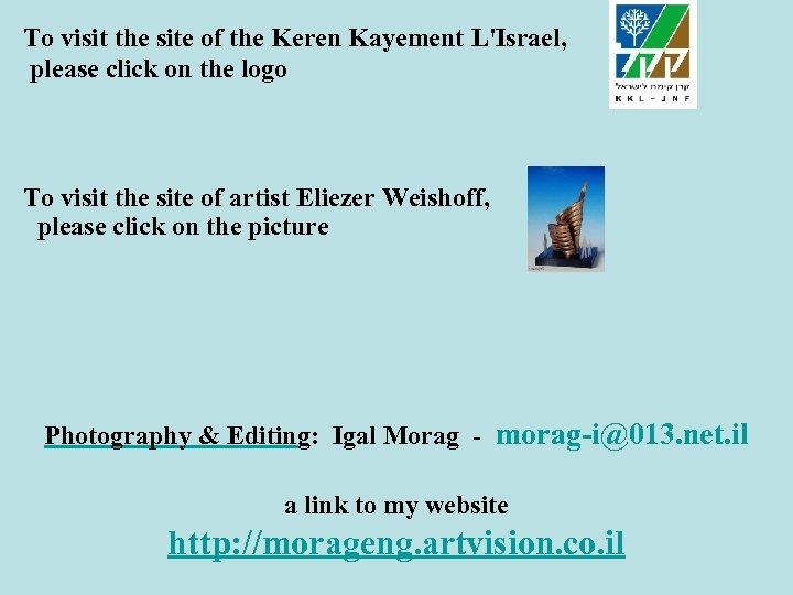 To visit the site of the Keren Kayement L'Israel, please click on the logo