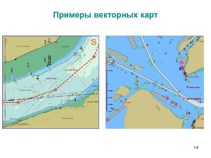 Примеры векторных карт 14
