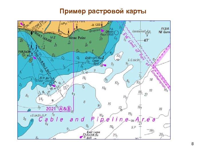 Пример растровой карты 8