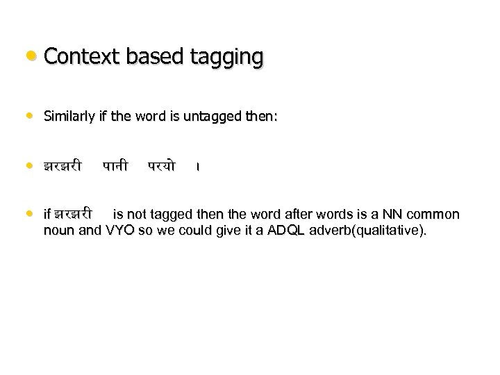 • Context based tagging • Similarly if the word is untagged then: •