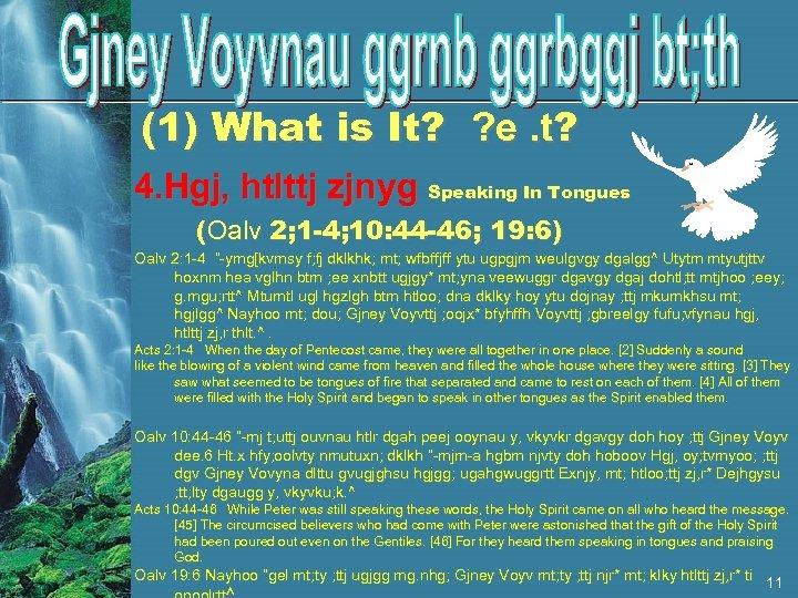 (1) What is It? ? e. t? 4. Hgj, htlttj zjnyg Speaking In Tongues