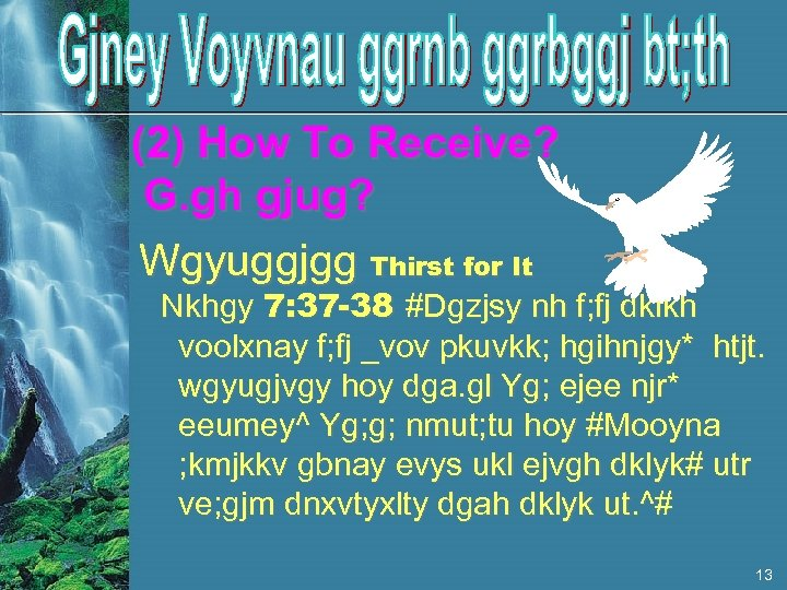 (2) How To Receive? G. gh gjug? Wgyuggjgg Thirst for It Nkhgy 7: 37