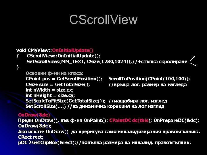 CScroll. View void CMy. View: : On. Initial. Update() { CScroll. View: : On.