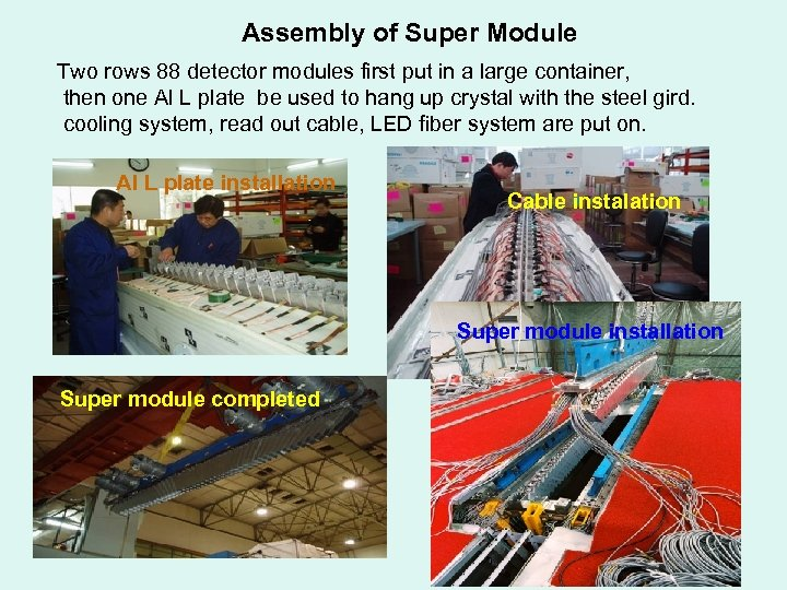 Assembly of Super Module Two rows 88 detector modules first put in a large