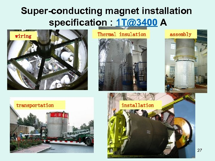 Super-conducting magnet installation specification : 1 T@3400 A wiring transportation Thermal insulation assembly installation