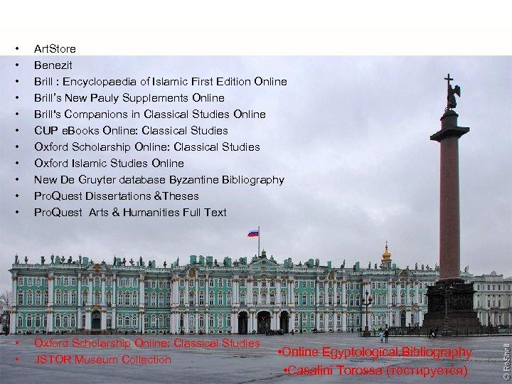 • • • Art. Store Benezit Brill : Encyclopaedia of Islamic First Edition
