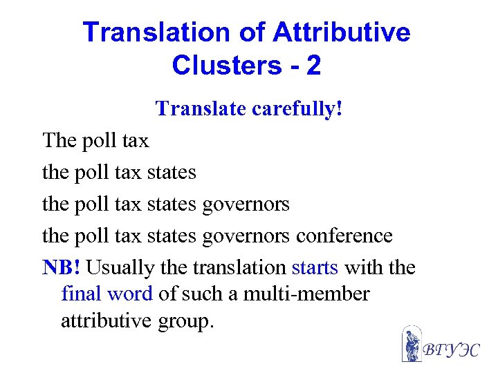 Translation of Attributive Clusters - 2 Translate carefully! The poll tax the poll tax