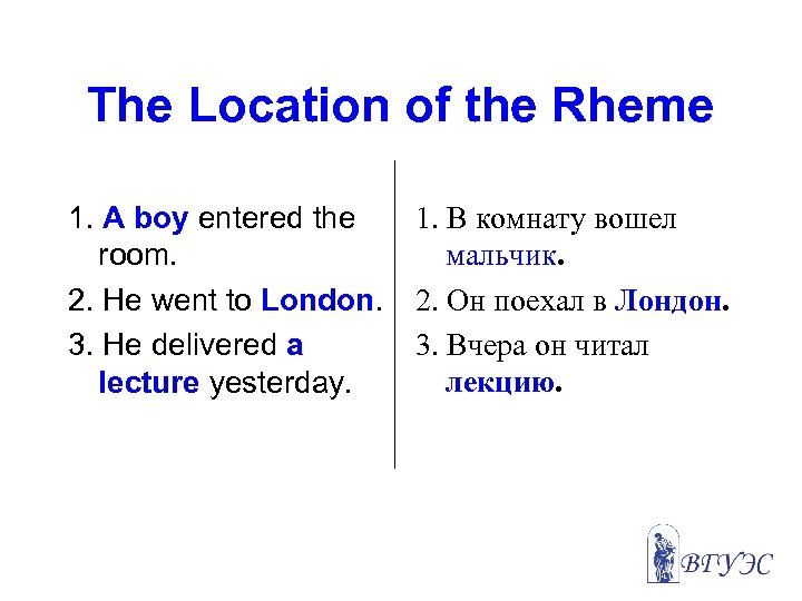 The Location of the Rheme 1. A boy entered the room. 2. He went