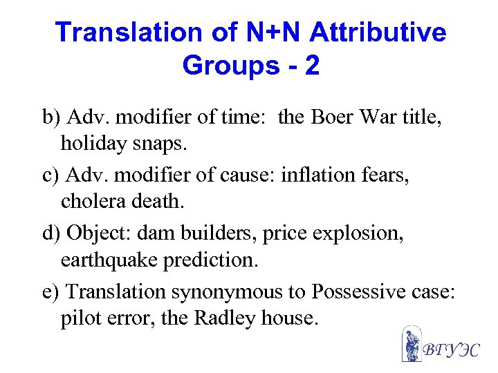 Translation of N+N Attributive Groups - 2 b) Adv. modifier of time: the Boer