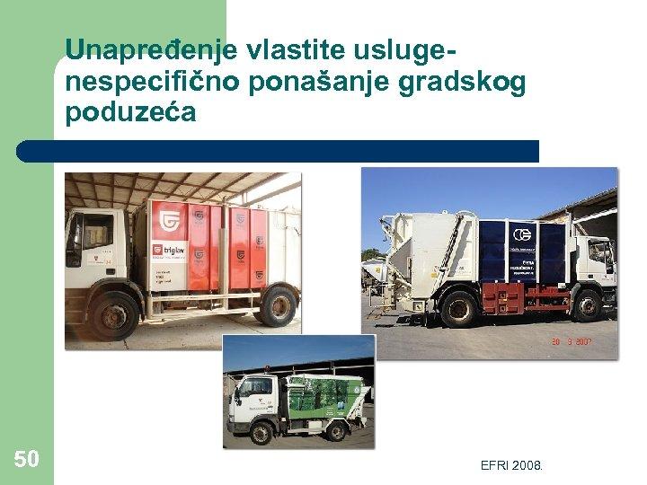 Unapređenje vlastite uslugenespecifično ponašanje gradskog poduzeća 50 EFRI 2008.