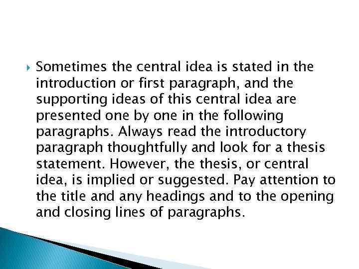 пример написания summary