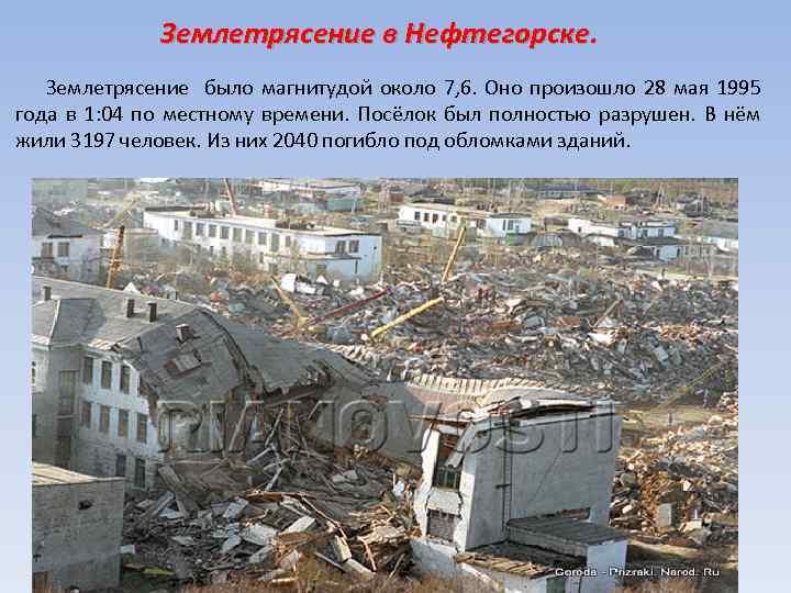 По предварительным данным, магнитуда землетрясения составила 4−5.