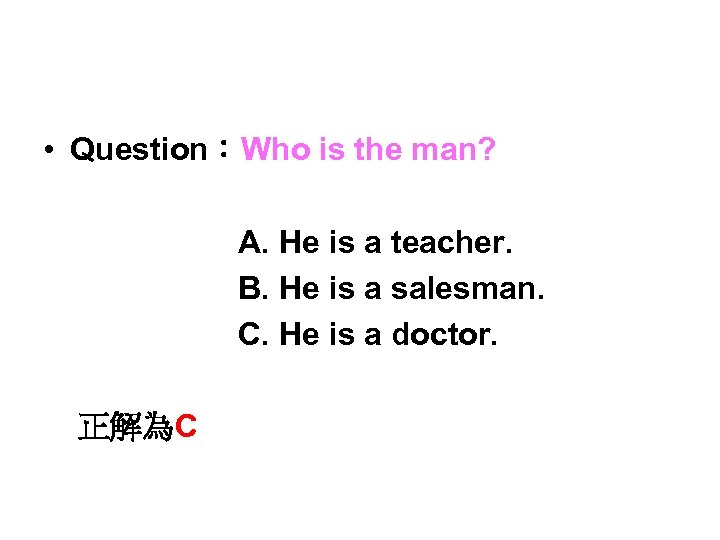 • Question:Who is the man?       A. He is a teacher. B. He