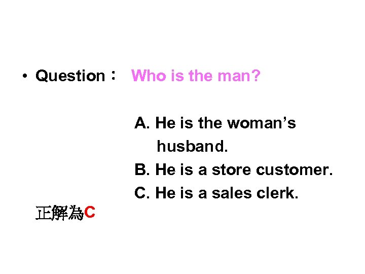 • Question: Who is the man? A. He is the woman's husband. B.