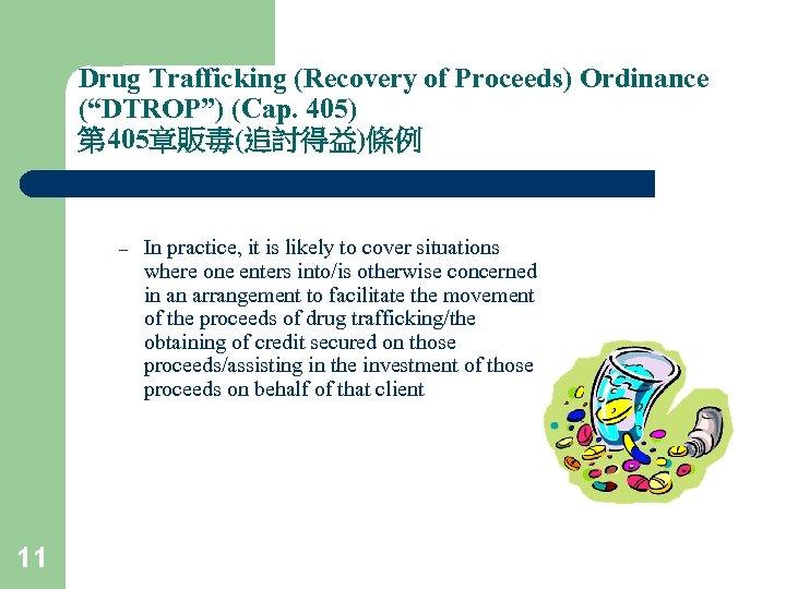 "Drug Trafficking (Recovery of Proceeds) Ordinance (""DTROP"") (Cap. 405) 第 405章販毒(追討得益)條例 – 11 In"
