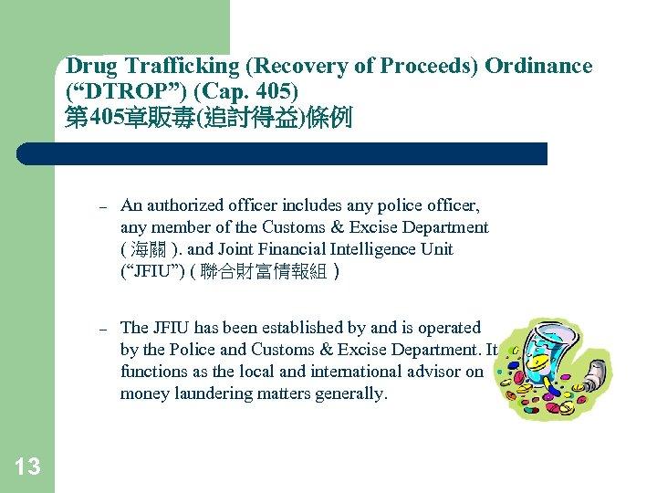 "Drug Trafficking (Recovery of Proceeds) Ordinance (""DTROP"") (Cap. 405) 第 405章販毒(追討得益)條例 – – 13"