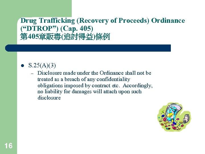 "Drug Trafficking (Recovery of Proceeds) Ordinance (""DTROP"") (Cap. 405) 第 405章販毒(追討得益)條例 l S. 25(A)(3)"