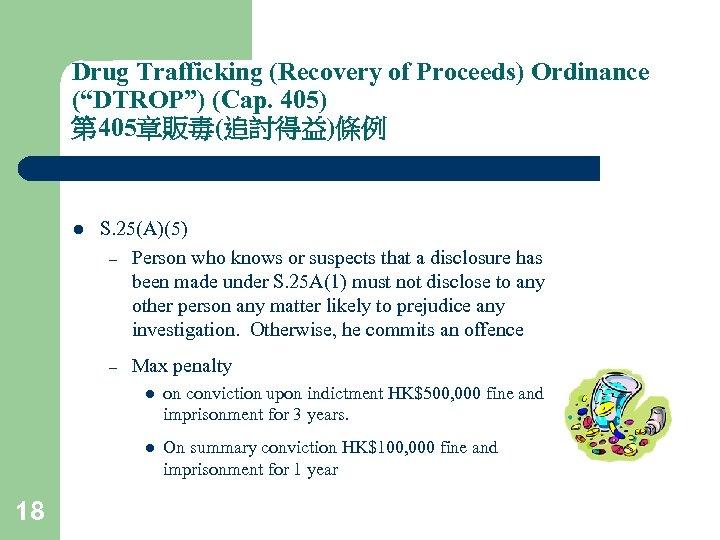 "Drug Trafficking (Recovery of Proceeds) Ordinance (""DTROP"") (Cap. 405) 第 405章販毒(追討得益)條例 l S. 25(A)(5)"