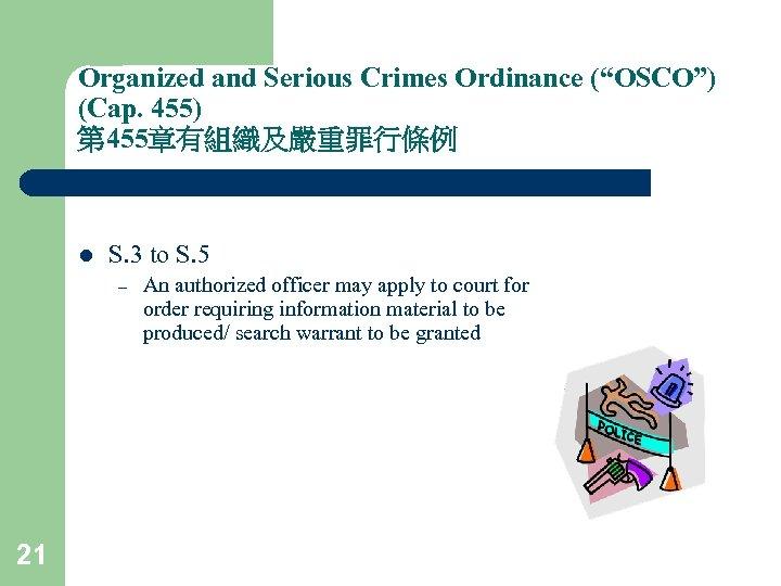 "Organized and Serious Crimes Ordinance (""OSCO"") (Cap. 455) 第 455章有組織及嚴重罪行條例 l S. 3 to"