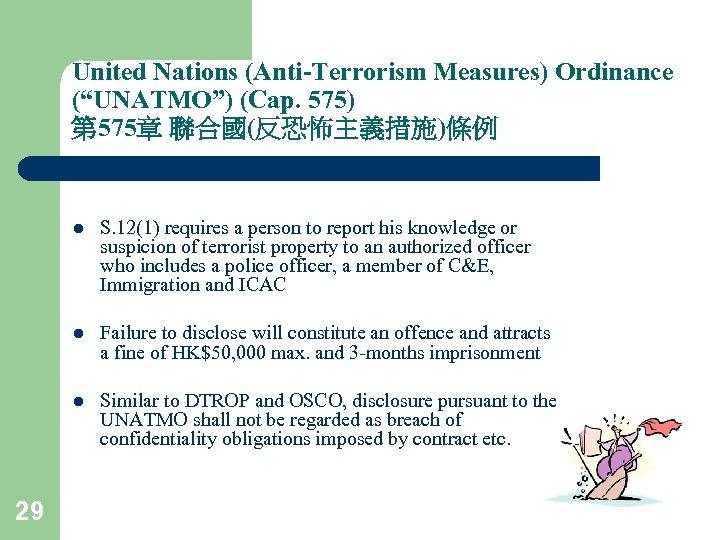 "United Nations (Anti-Terrorism Measures) Ordinance (""UNATMO"") (Cap. 575) 第 575章 聯合國(反恐怖主義措施)條例 l l Failure"