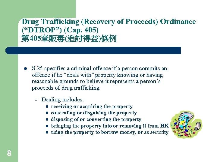 "Drug Trafficking (Recovery of Proceeds) Ordinance (""DTROP"") (Cap. 405) 第 405章販毒(追討得益)條例 l S. 25"