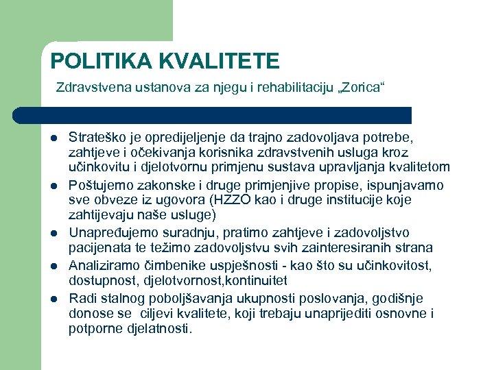 """POLITIKA KVALITETE Zdravstvena ustanova za njegu i rehabilitaciju """"Zorica"""" l l l Strateško je"""