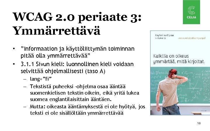 """WCAG 2. 0 periaate 3: Ymmärrettävä • """"Informaation ja käyttöliittymän toiminnan pitää olla ymmärrettävää"""""""