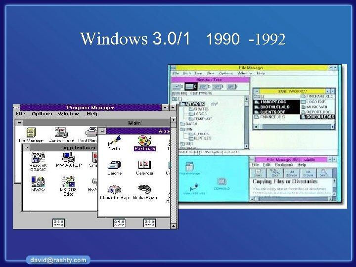 Windows 3. 0/1 1990 -1992