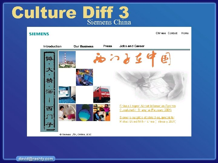 Culture Diff China 3 Siemens
