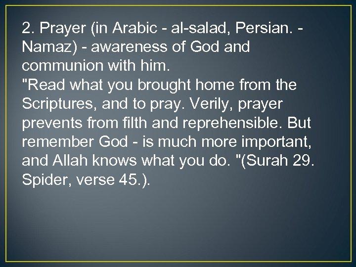 2. Prayer (in Arabic - al-salad, Persian. - Namaz) - awareness of God and
