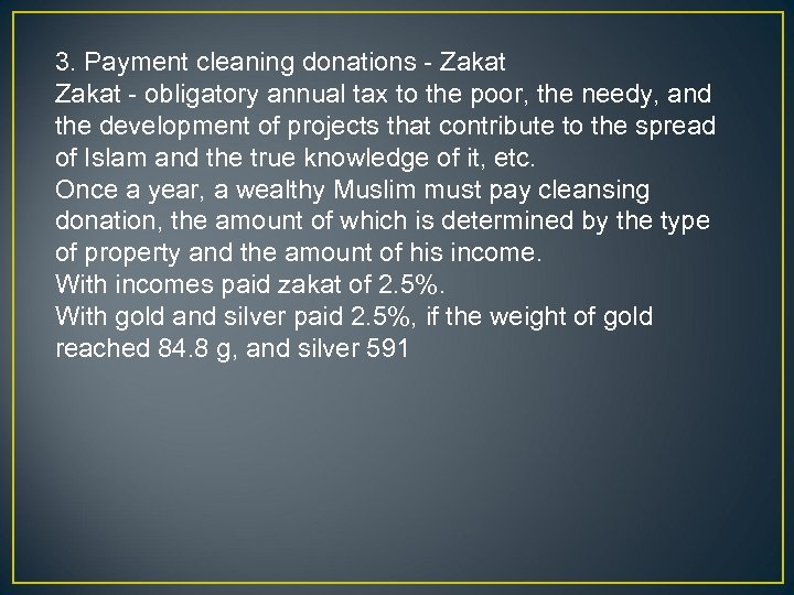 3. Payment cleaning donations - Zakat - obligatory annual tax to the poor, the