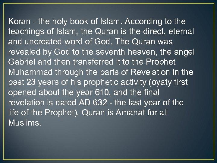 Koran - the holy book of Islam. According to the teachings of Islam, the