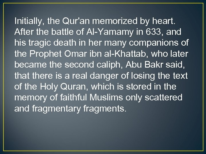 Initially, the Qur'an memorized by heart. After the battle of Al-Yamamy in 633, and