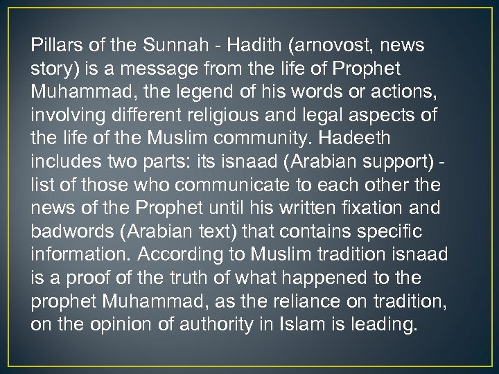 Pillars of the Sunnah - Hadith (arnovost, news story) is a message from the