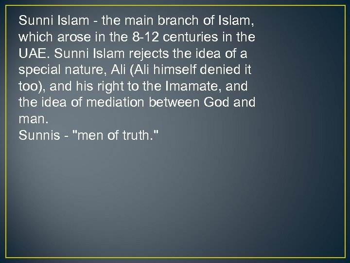 Sunni Islam - the main branch of Islam, which arose in the 8 -12