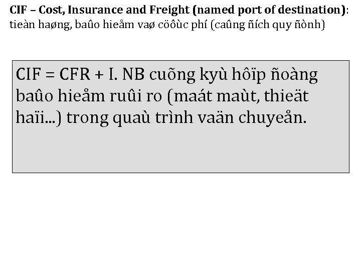 an introduction to cost insurance and freight Of freight, insurance and other costs incident to international shipment on february 19, 1997, customs issued a general notice entitled actual freight and insurance.